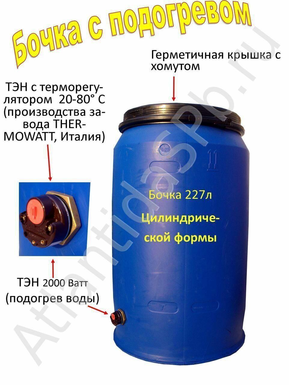 Как сделать, чтобы вода в бочке для летнего душа с теном 30